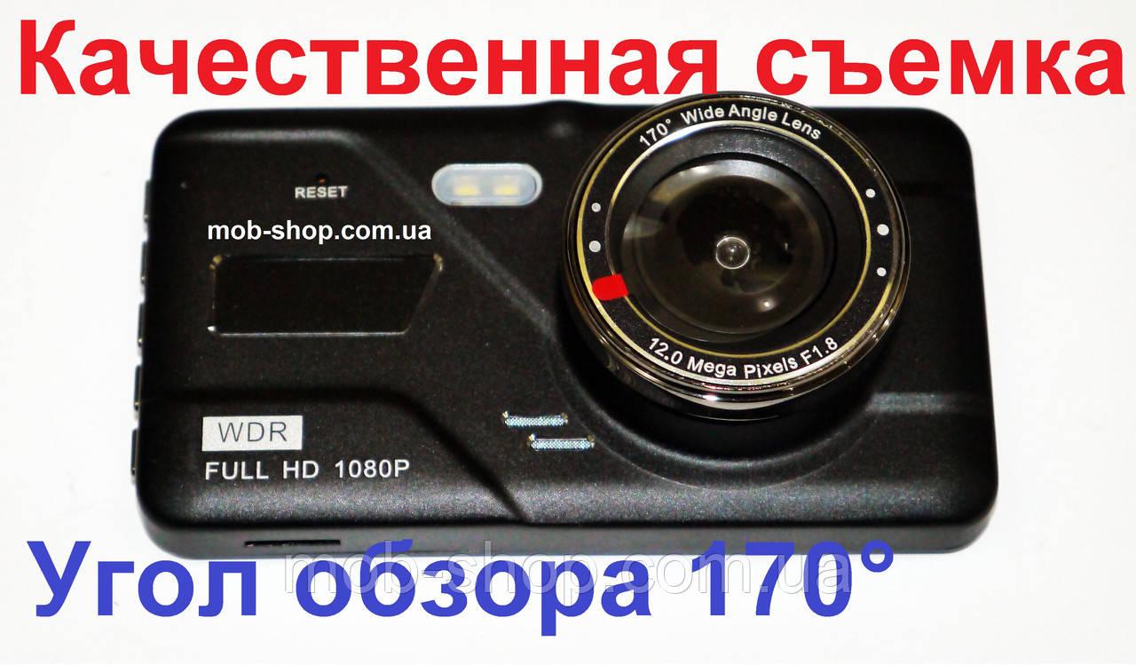 """Автомобильный видеорегистратор DVR H528 4"""" Full HD + камера заднего вида"""