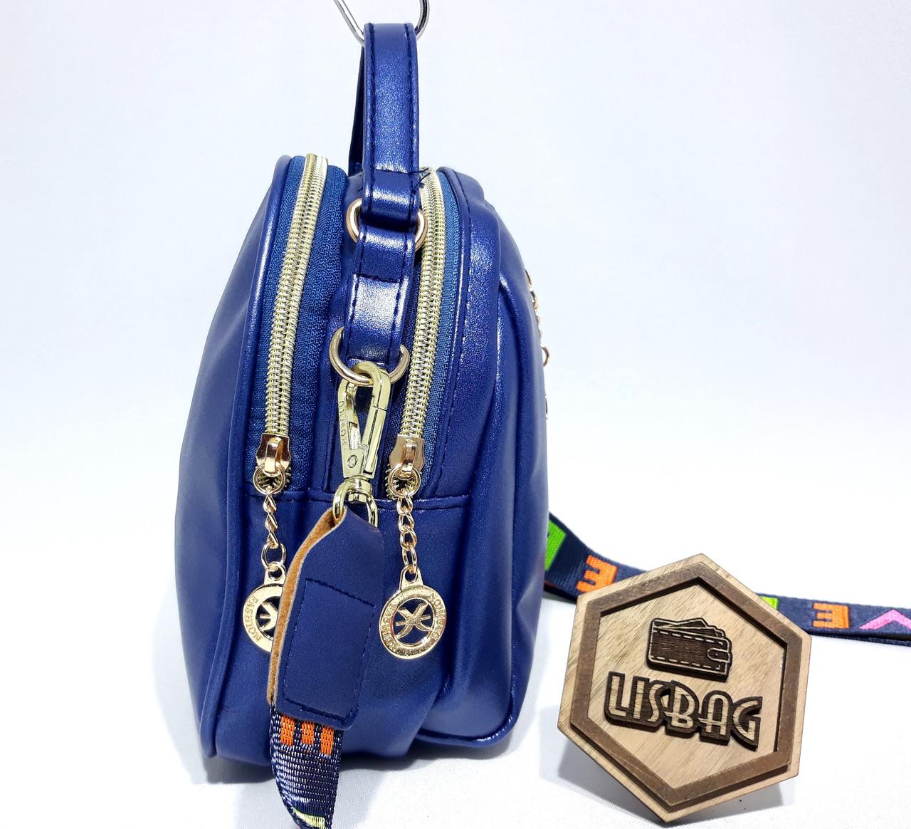 e7fb2669cb4b ... Синяя перламутровая женская маленькая сумка-чемоданчик, Новинка, ...