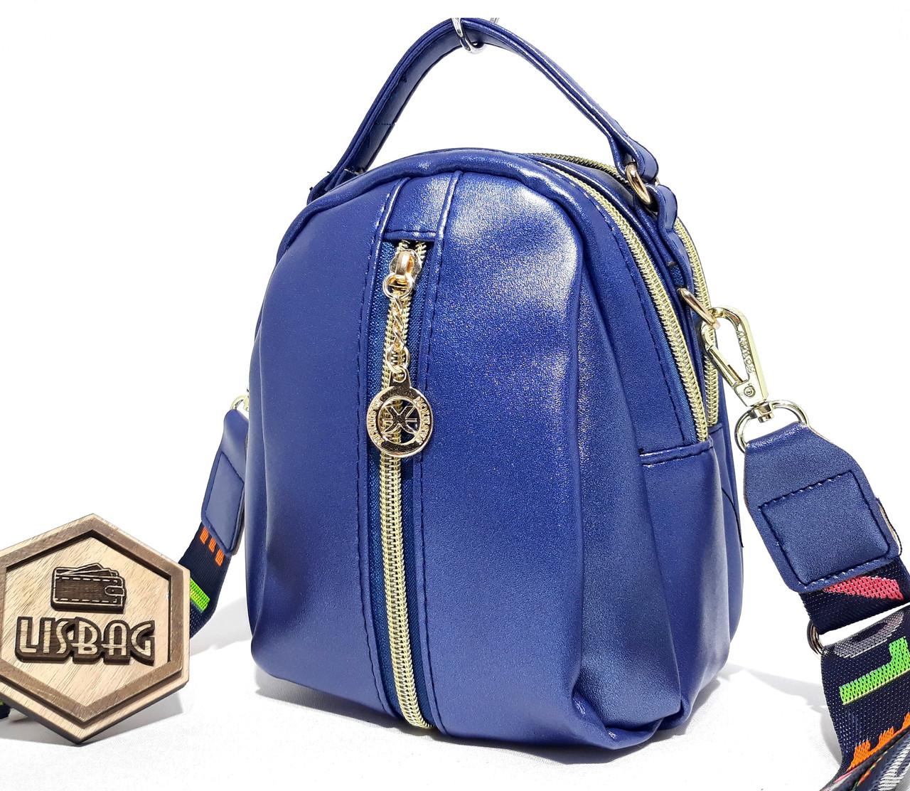 9f5e5a43ddf3 Синяя перламутровая женская маленькая сумка-чемоданчик, Новинка, ...