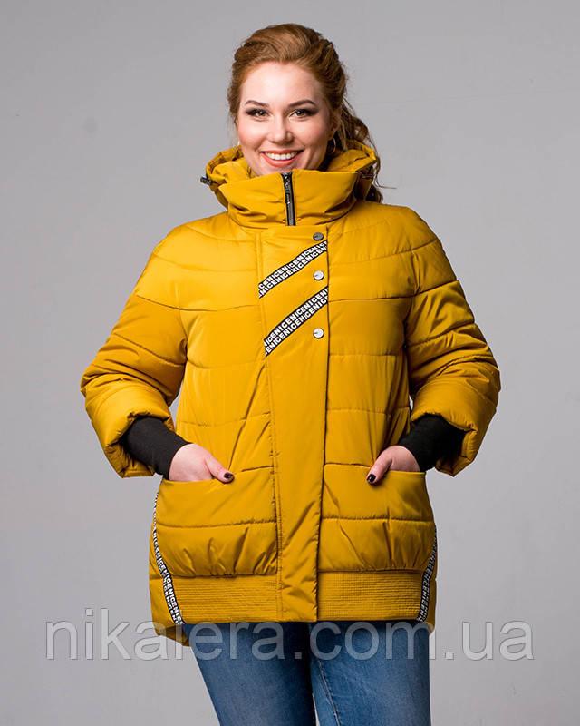 Куртка из матовой плащевки с трикотажным довязом на рукавах рр 44-52