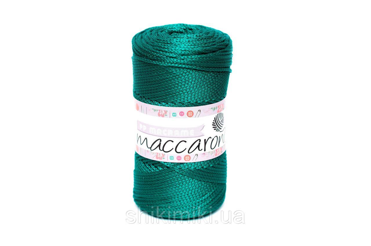 Трикотажный полипропиленовый шнур PP Macrame, цвет Изумрудный