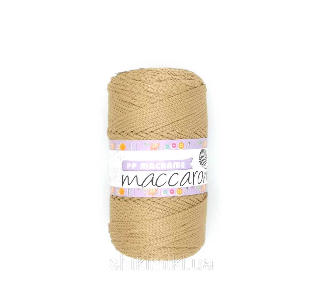 Трикотажный полипропиленовый шнур PP Macrame, цвет Песочный