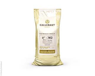 "Белый шоколад ""СW2"" 25,9 % какао 10 кг ТМ ""Barry Callebaut Belgium"""