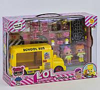 """Набір Лялька LOL """"Шкільний автобус"""" 4 ляльки, аксесуари"""