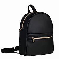 Женский рюкзак маленький черный Sambag Самбег рюкзаки, жіночий рюкзак, жіночі наплічники