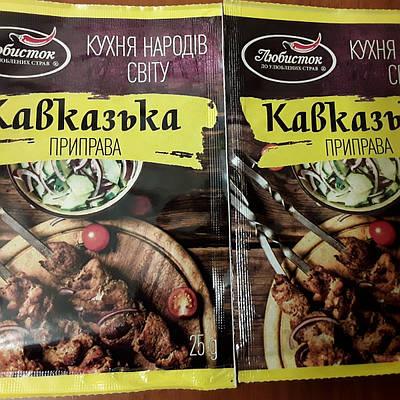 Кавказская приправа  25 грамм
