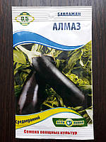 Семена баклажана Алмаз 0.5 гр