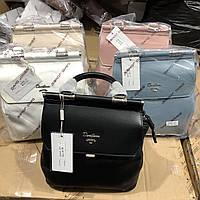 b96efafb1475 Женские сумки оптом в Украине. Сравнить цены, купить потребительские ...