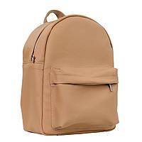 Городской рюкзак женский Самбег Брикс для учебы, прогулок, рюкзаки, жіночий рюкзак коричневий, наплічник