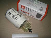 ⭐⭐⭐⭐⭐ Элемент фильтра   топливного  с крышкой-отстойником DAF, КАМАЗ ЕВРО-2