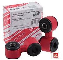 Стойка стабилизатора ВАЗ 2108, 2109, 21099, 2113, 2114, 2115 ROSTECO Спорт комплект 2шт (яйца)