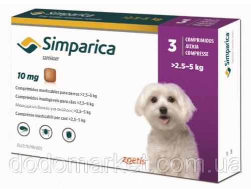 Simparica 10 мг ОРИГІНАЛ Симпарика таблетки від бліх та кліщів для собак вагою від 2 до 5 кг (3 шт)