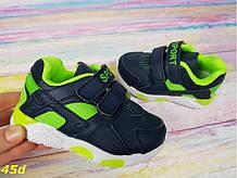 Детские кроссовки  24 размер  хуарачи на липучках К45d