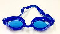 Очки для плавания детские синий