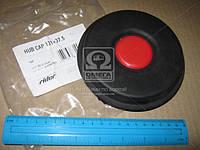⭐⭐⭐⭐⭐ Крышка 131x37,5 ступицы SAF (RIDER)