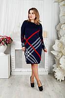 Платье вязаное Призма синий, фото 1