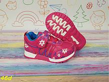 Детские кроссовки  21 размер розовые для девочки  К46d