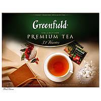 Набор Чая Greenfield Premium Tea Collection 24 вида 96 шт пакетированный