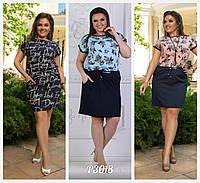 """Женское   платье большого размера """"Жизель"""" (жіноче плаття ) баталл  , фото 1"""