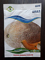 Семена дыни Амал 5 гр