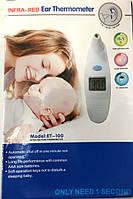 Детский цифровой ушной инфракрасный термометр ET-100