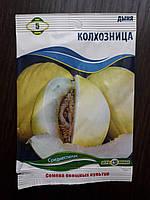 Семена дыни Колхозница 5 гр