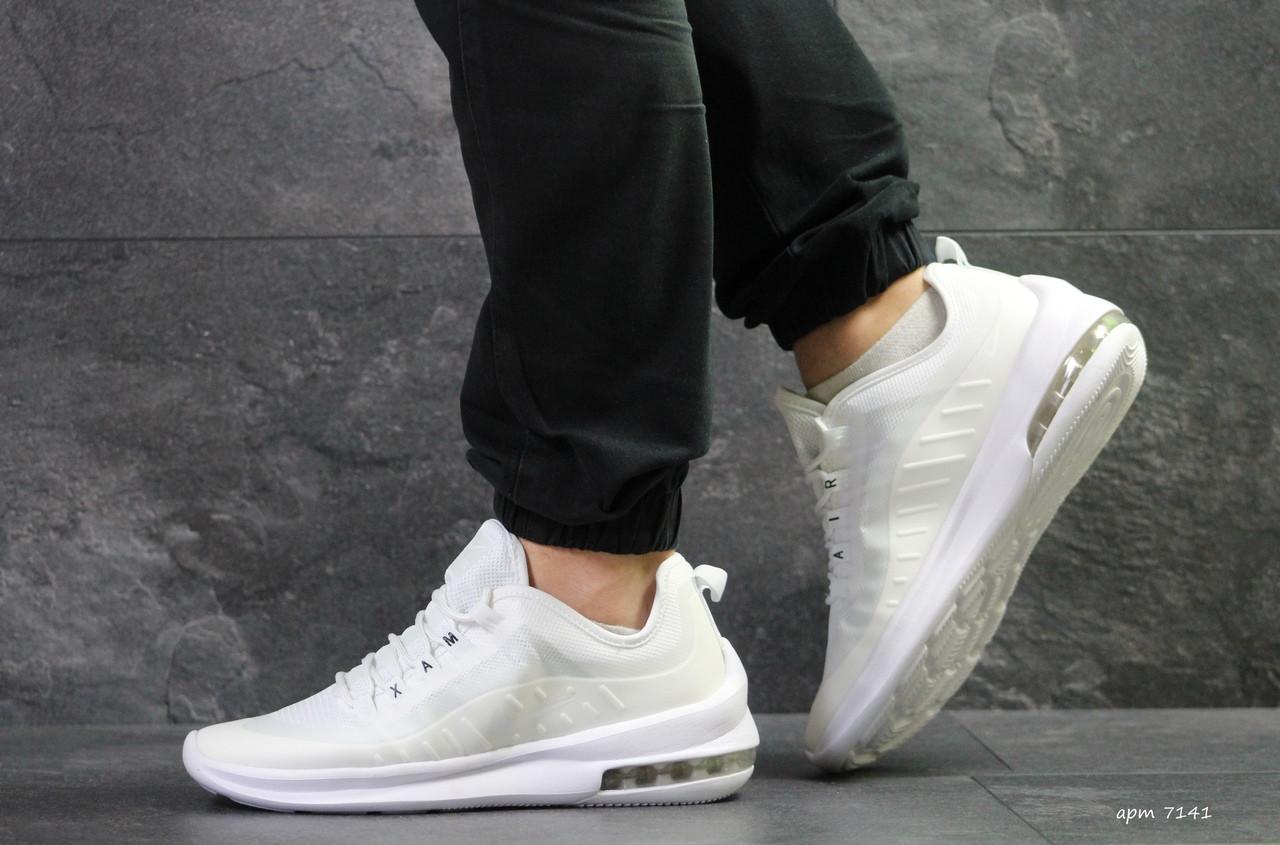 Мужские кроссовки Найк, Nike Air Max Axis,белые (молочные) 44р