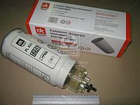 Элемент фильтра   топливного  с крышкой-отстойником DAF, КАМАЗ ЕВРО-2