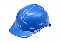 Каска для защиты головы VOREL синяя
