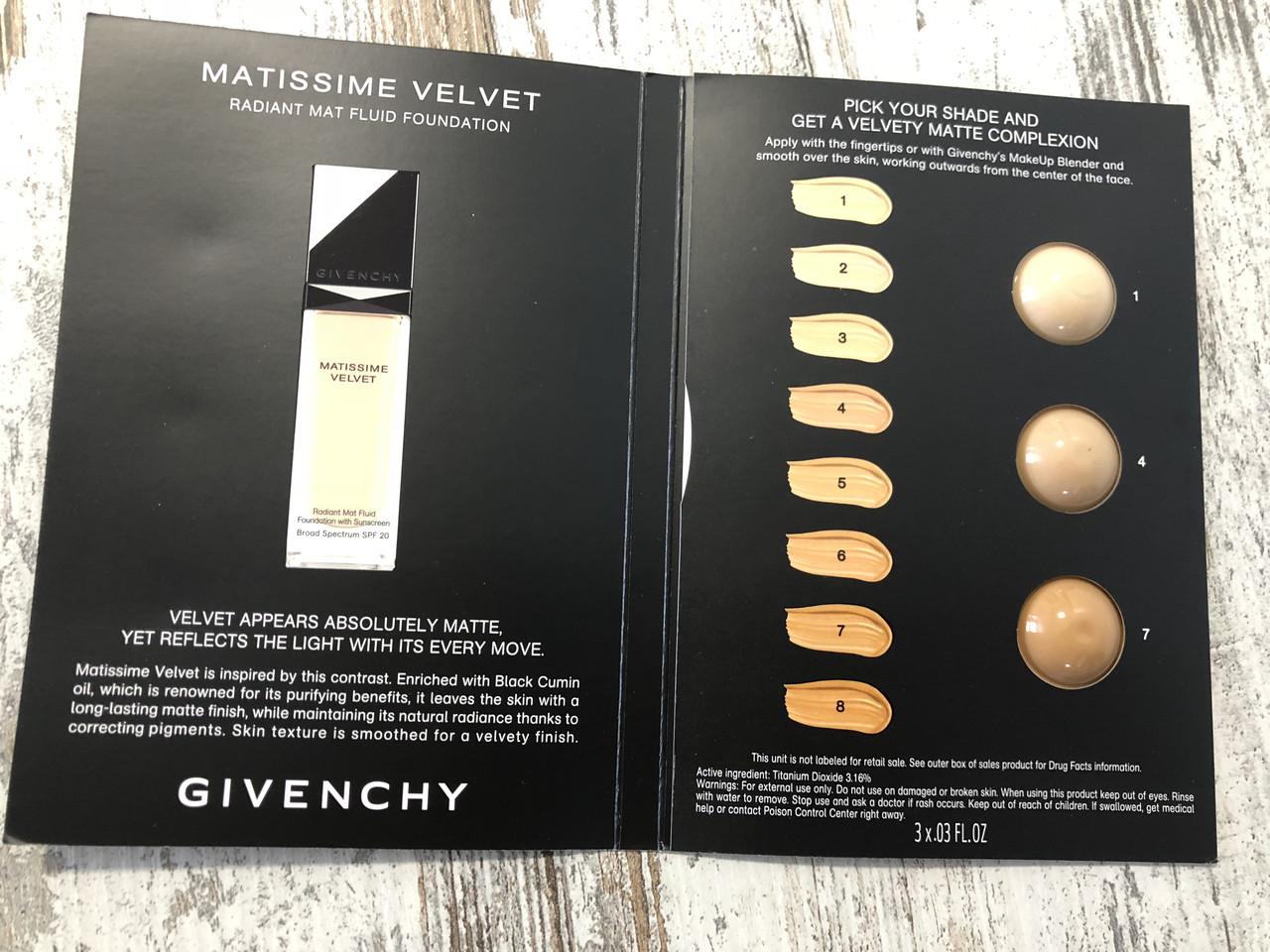 Палетка пробников тонального крема GIVENCHY Matissime Velvet