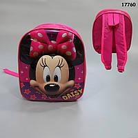 Рюкзак Minnie Mouse 3D для дівчинки
