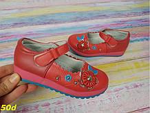 Туфли красные детские 29 размер К50d