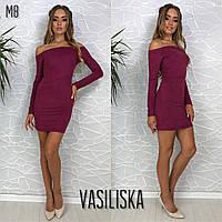 Фиолетовое платье из тонкого замша