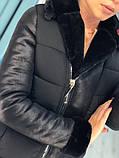 Женская зимняя куртка пуховик отделка дубленка,черная , фото 5