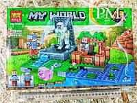 """Конструктор Minecraft Bela Майнкрафт """"Скелет Голем на ферме"""" 219 деталей"""