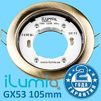 Встраиваемый светильник iLumia под лампу GX53 105 мм (бронза)