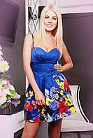 Женский сарафан нарядный в 2х цветах IR Незабудка