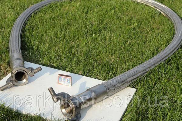 Металлорукав криогенный с гайками РОТ. Шланг для перелива кислорода (аргона, азота). Криогенные рукава Ду70 с