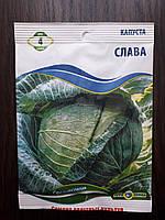 Семена капусты Слава  4 гр