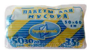"""Мусорный пакет """"Традиции Качества"""" 35л 30шт"""