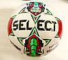 Мяч футзал №4 SELECT  ламинированный (без отскока)