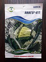 Семена капусты Амагер 611 4 г