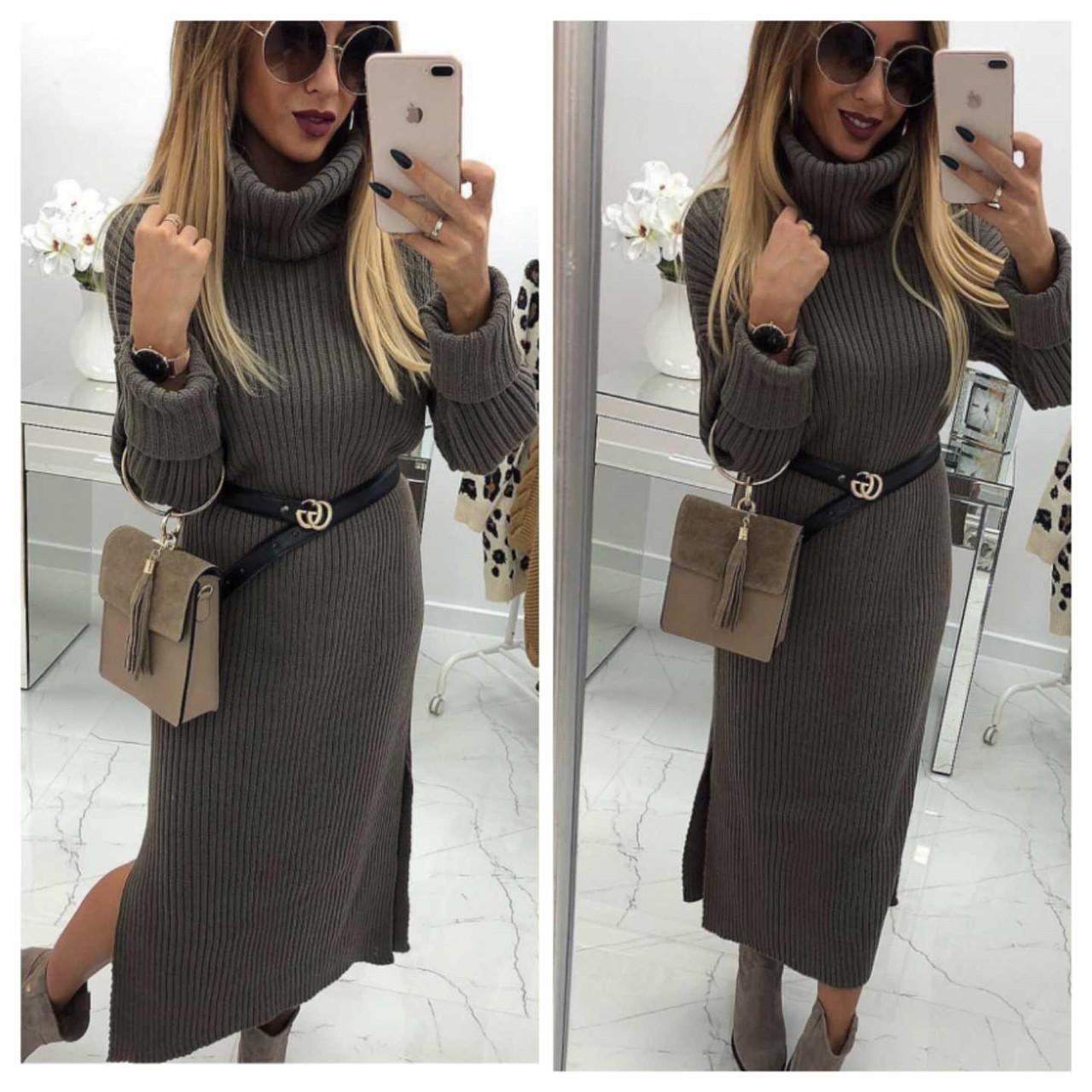 женское длинное вязаное платье продажа цена в харькове платья