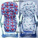 Двухсторонний чехол на стульчик для кормления Capella ABC design Joy Baby и подобные, фото 10