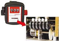 Механічний лічильник для обліку витрат на бензин, дт, MG-80V (Gespasa)