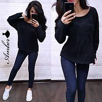 """Модный женский вязанный свитер """"Oversize"""" , размер единый 42-46, фото 2"""