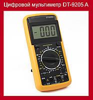 Цифровой мультиметр DT-9205 A