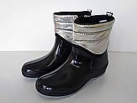 Женские резиновые сапоги утепленные на молнии (серебро)