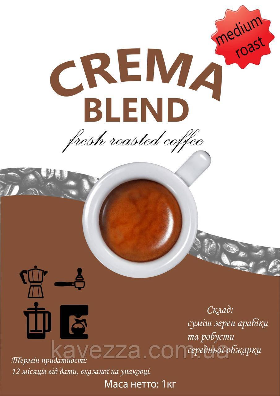 6da7fec7deb Кофе в зернах свежей обжарки купаж