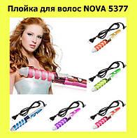 Плойка для волос NOVA 5377!Купить сейчас